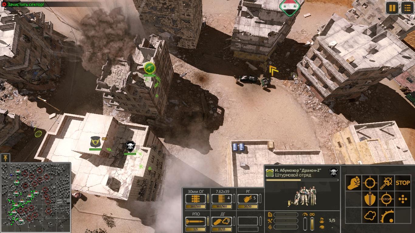Syrian-Warfare-2021-02-25-18-04-56-843