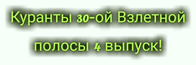 Text-Art-210321113802-jpg.jpg