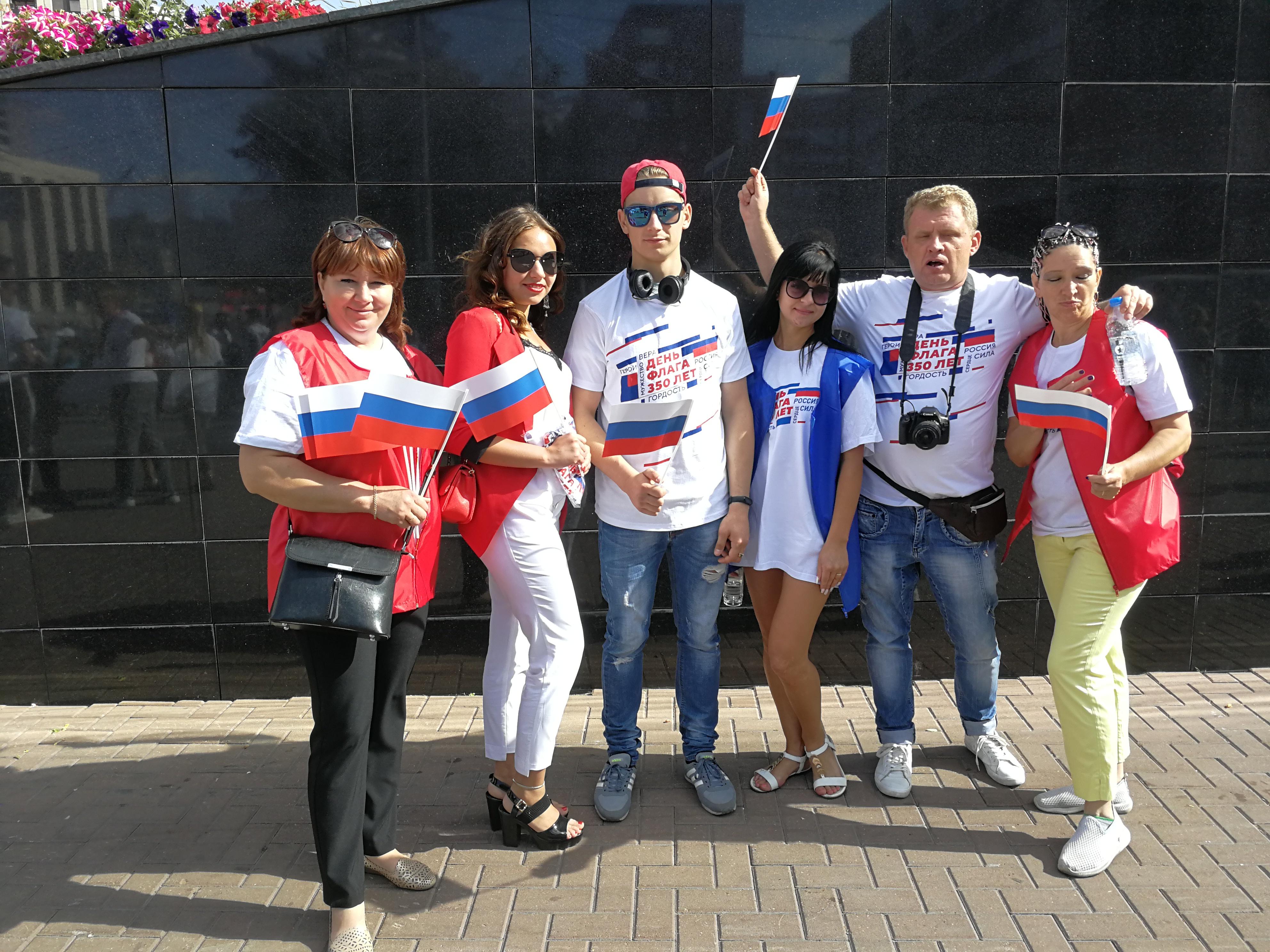 Альбом Празднование 350-летия российского флага в г. Москва