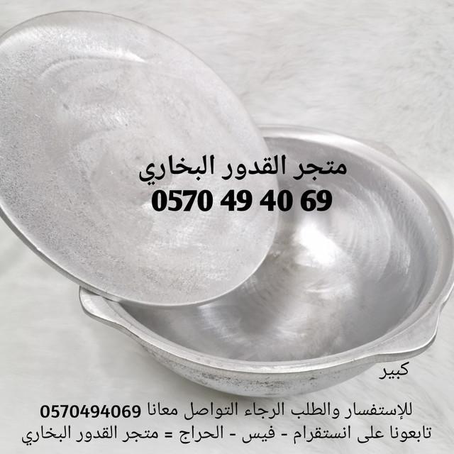 IMG-20200113-035844-123970127174833