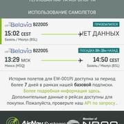 Screenshot-2020-08-31-12-09-03-705-com-android-chrome