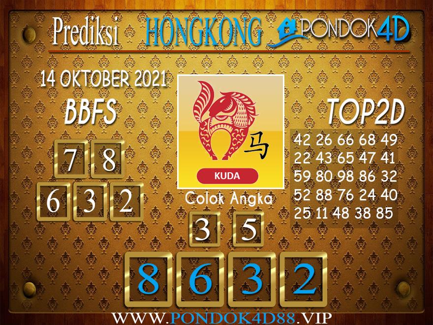 Prediksi Togel HONGKONG PONDOK4D 14 OKTOBER 2021