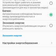 Screenshot-2017-10-01-20-01-48