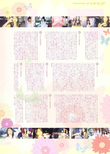 Isoyama-Sayaka-Isoyamania-046