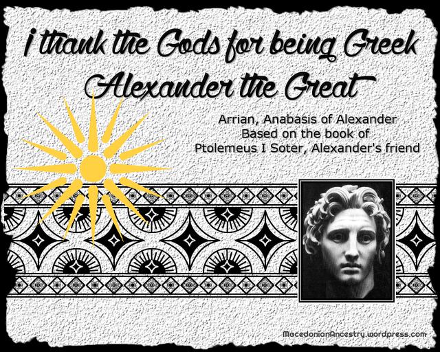 Alexander-quote-02-1280x1024.png