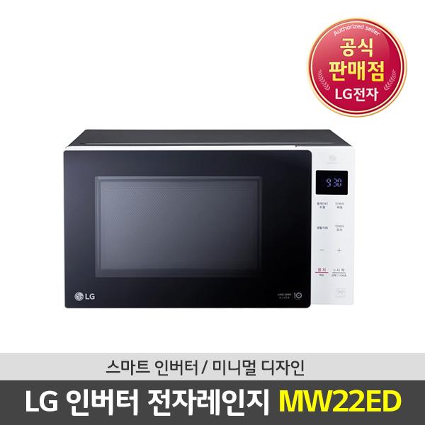 [코드번호:G0128][LG전자] LG 22L 전자레인지_MW22ED(주문취합 후 1-주 소요)