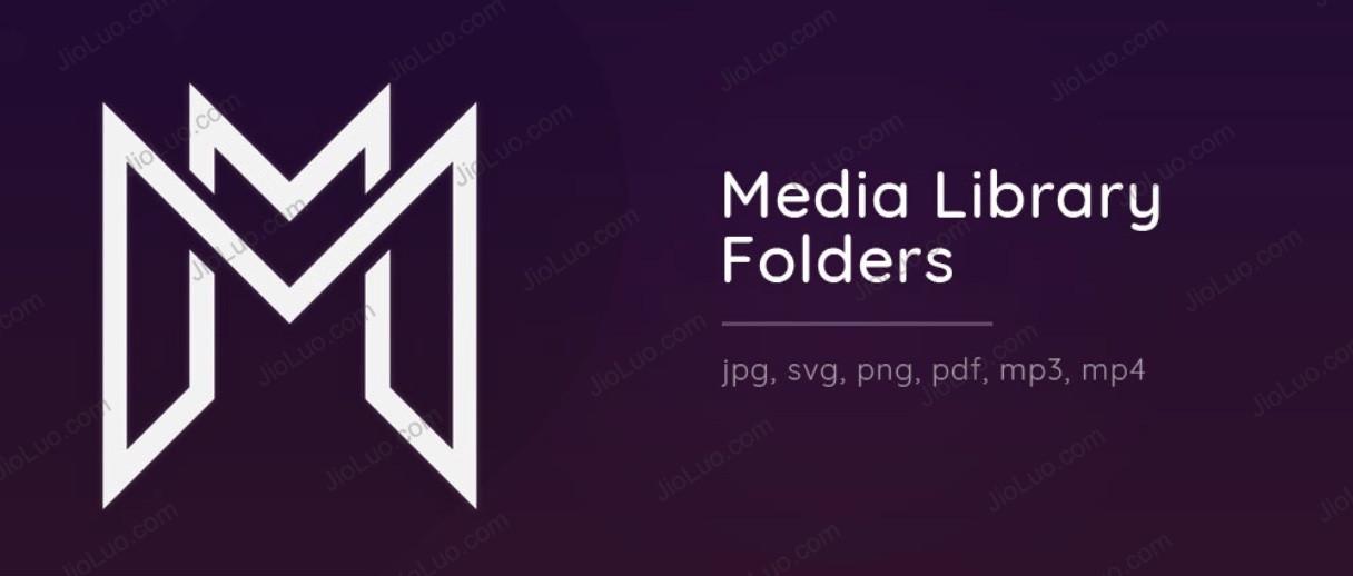 软件 | WordPress媒体库文件夹分类增强插件:Mediamatic插图1
