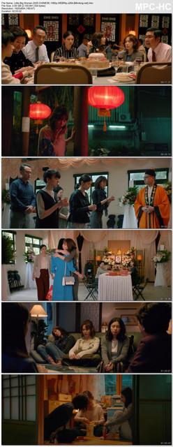 Little-Big-Women-2020-CHINESE-1080p-WEBRip-x264-Mkvking-net-mkv-thumbs-2021-02-06-10-01-35
