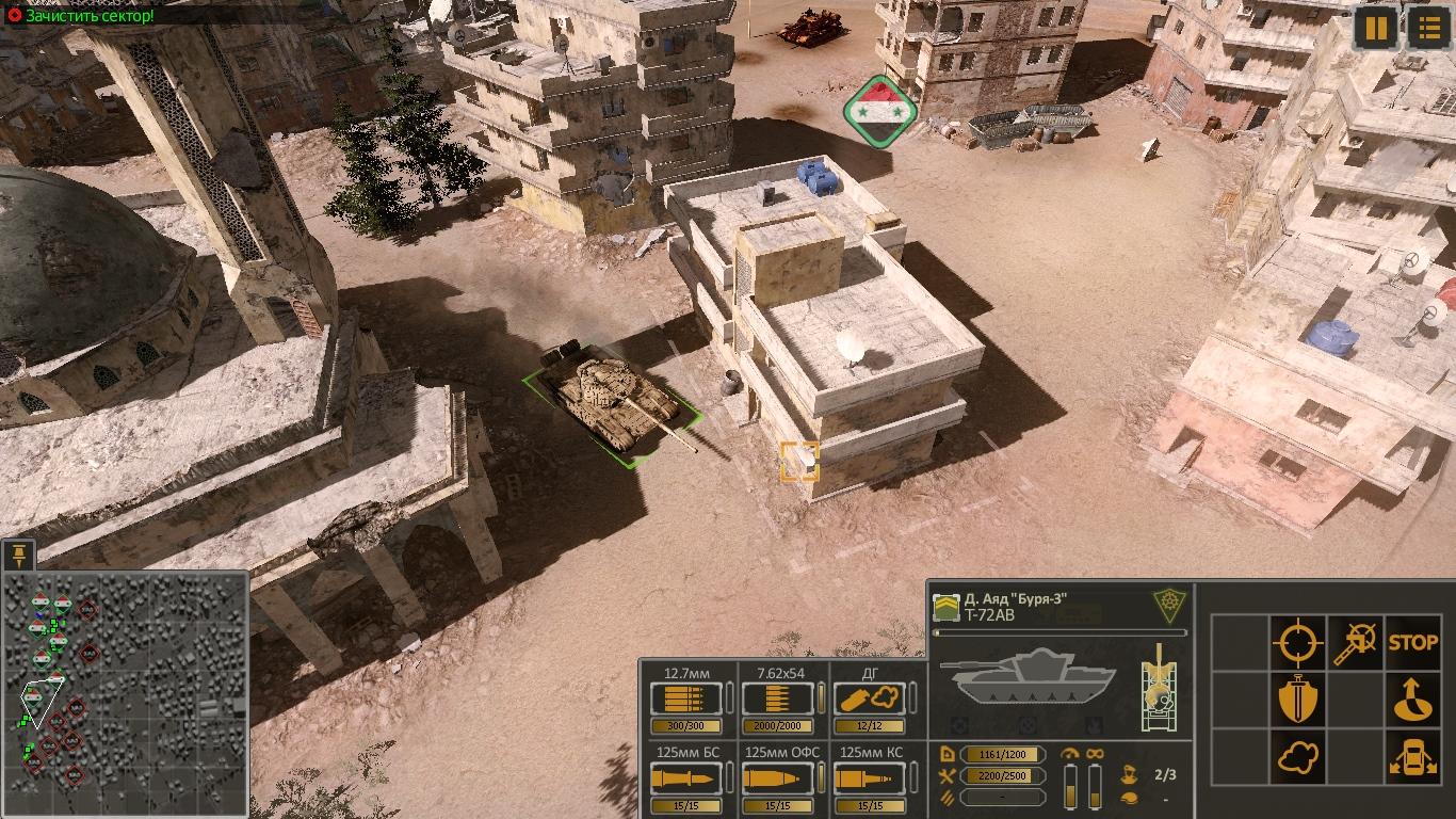 Syrian-Warfare-2021-02-10-20-37-55-008