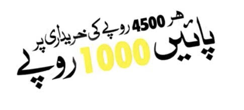 urdu-font
