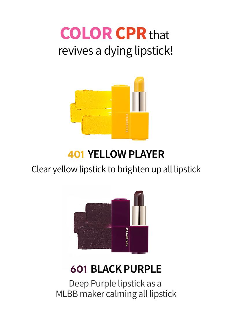stonebrick-Mix-Pigment-Lipsticks-2-Colors-3-5g-Product-Description-04
