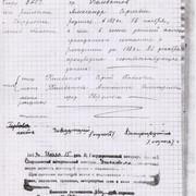 Alexander-Kolevatov-documents-29