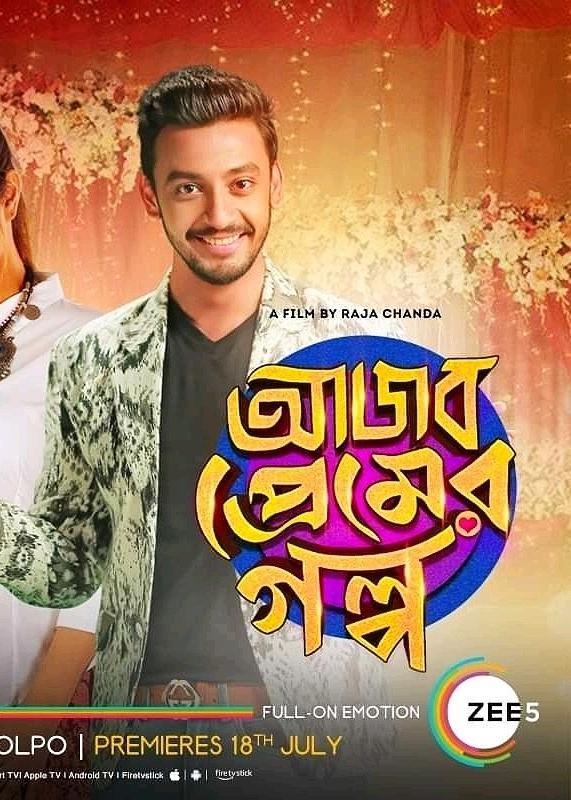 Ajob Premer Golpo 2021 Movie Download