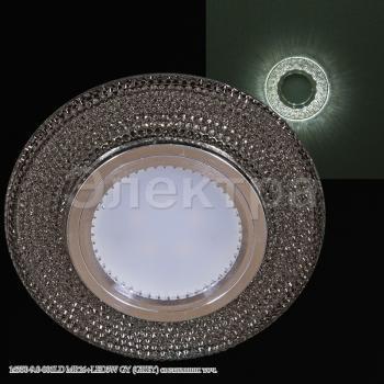 Светильник точечный 14350-9.0-001LD MR16+LED3W GY (GREY)
