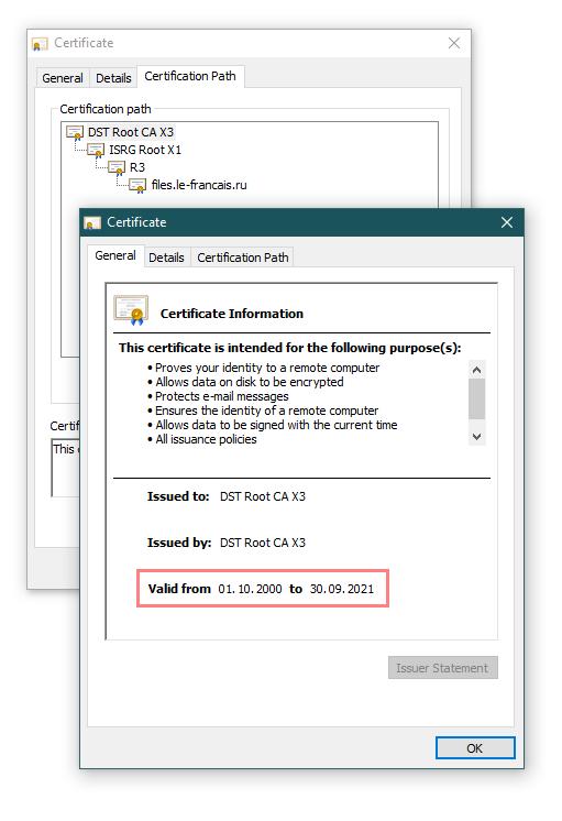 Истекший сертификат