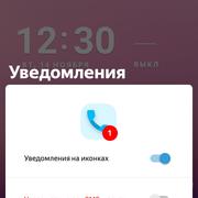 Screenshot-20171114-123001