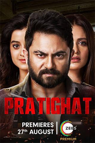Pratighat 2021 Bengali Movie 480p WEB-DL 350MB