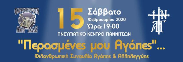 2020-02-12-154500
