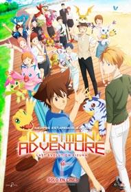 Digimon-Adventure-Last-Evolution-Kizuna-copia.jpg