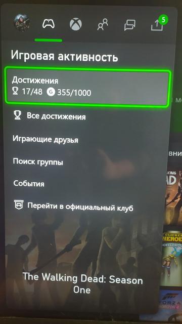 IMG-20201201-123554