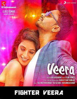 Vera (2019) Hindi Dubbed Movie 720p