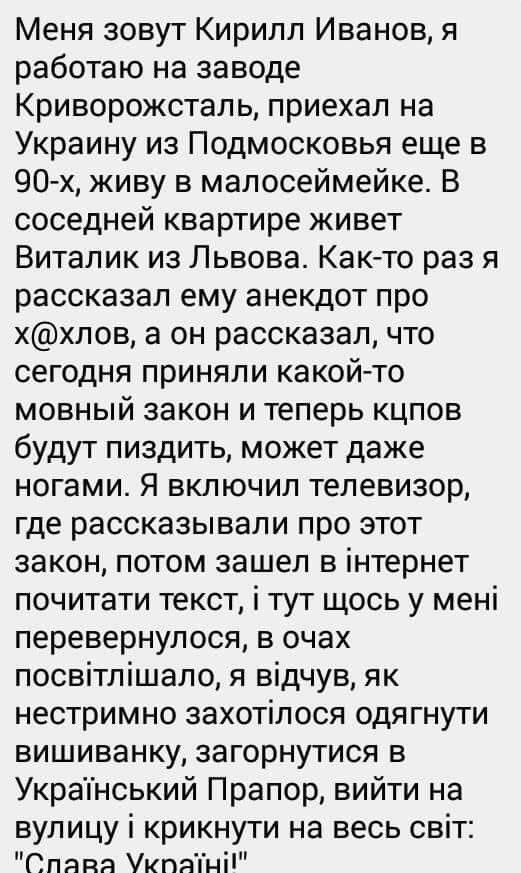 """""""Что за реагирование петушиной страны?"""": Пьяный россиянин, которого не пропустили в Украину, устроил в аэропорту дебош - Цензор.НЕТ 7125"""