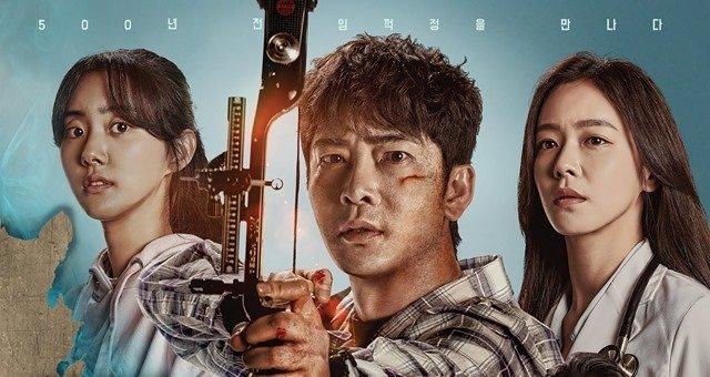 مسلسل Joseon Survival مترجم