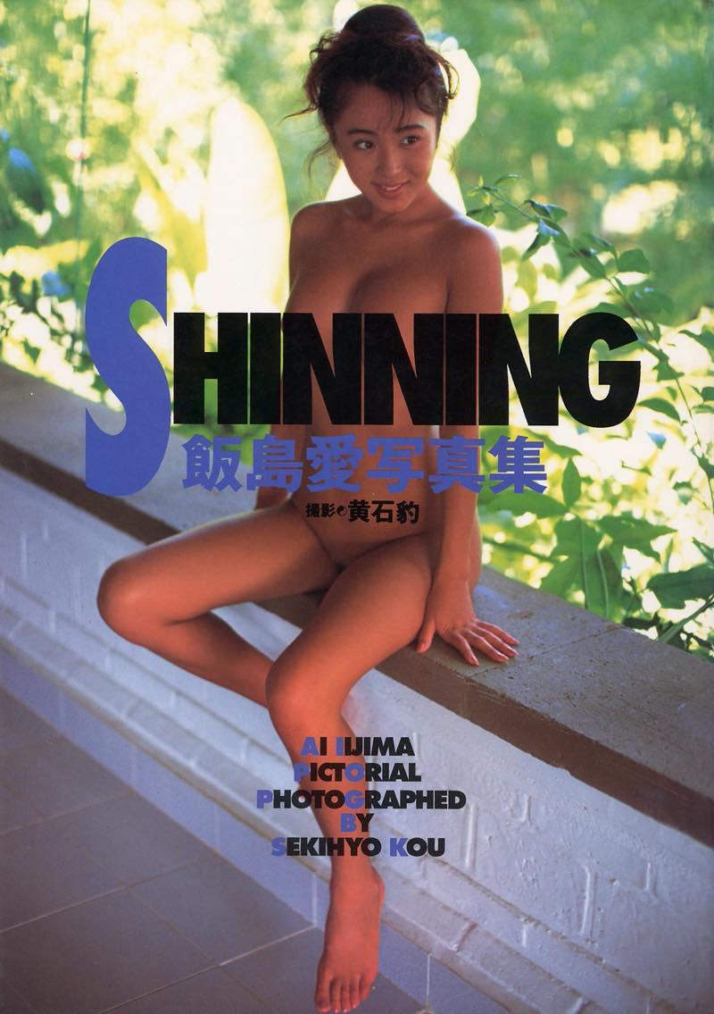 SHINNING001