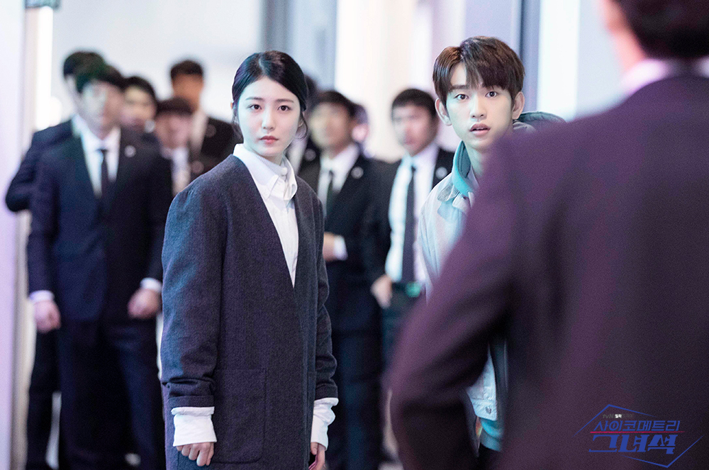 Quiz: He is Psychometric Episode 7 Quiz (Recap Quiz)