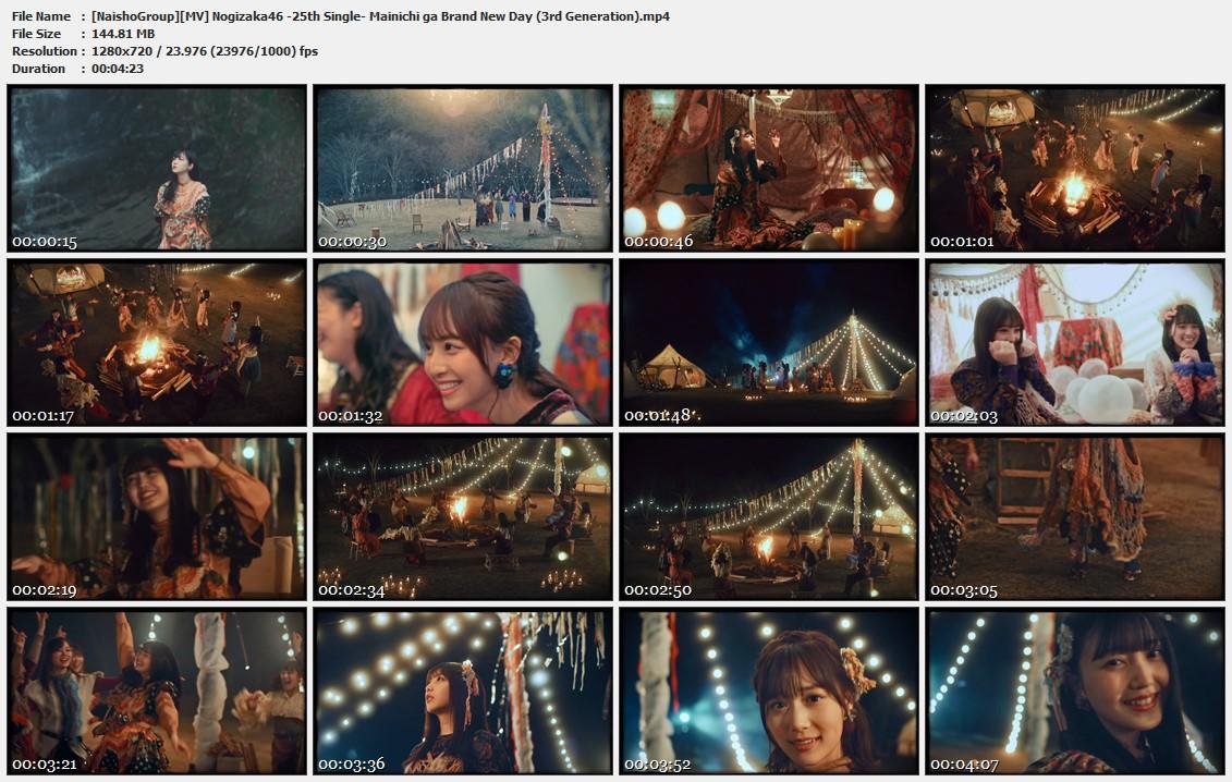 Naisho-Group-MV-Nogizaka46-25th-Single-Mainichi-ga-Brand-New-Day-3rd-Generation-mp4