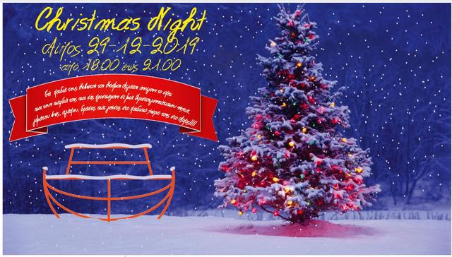 CHRISTMAS NIGHT ΣΤΗΝ ΚΙΒΩΤΟ ΤΟΥ ΚΟΣΜΟΥ