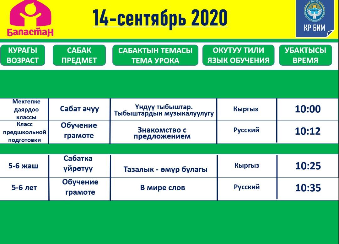 IMG-20200912-WA0023
