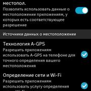 Screenshot-2014-05-30-05-29-13