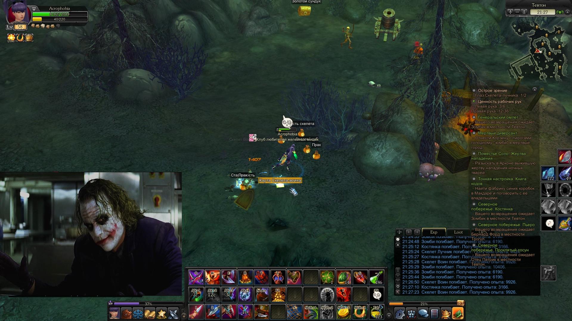 Screenshot-19.png