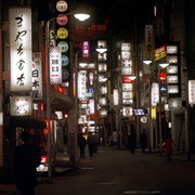 Kobe-City-6