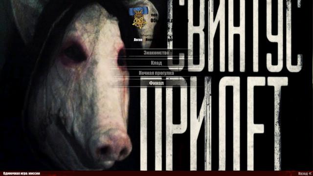 """Скачать сюжетный хоррор мод (""""1969"""") Part 1"""
