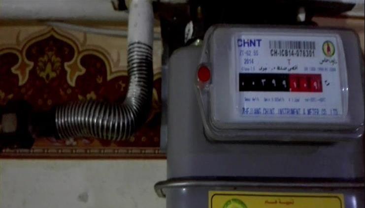 10 طرق لـ ادخال قراءة عداد الغاز بتروتريد petrotrade  كيفية تسجيل قراءة عداد الغاز الطبيعى