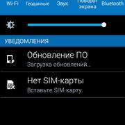 Screenshot-2015-02-10-09-20-52