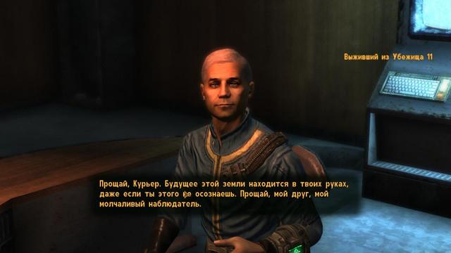 Fallout-NV-2020-04-28-20-47-05-16