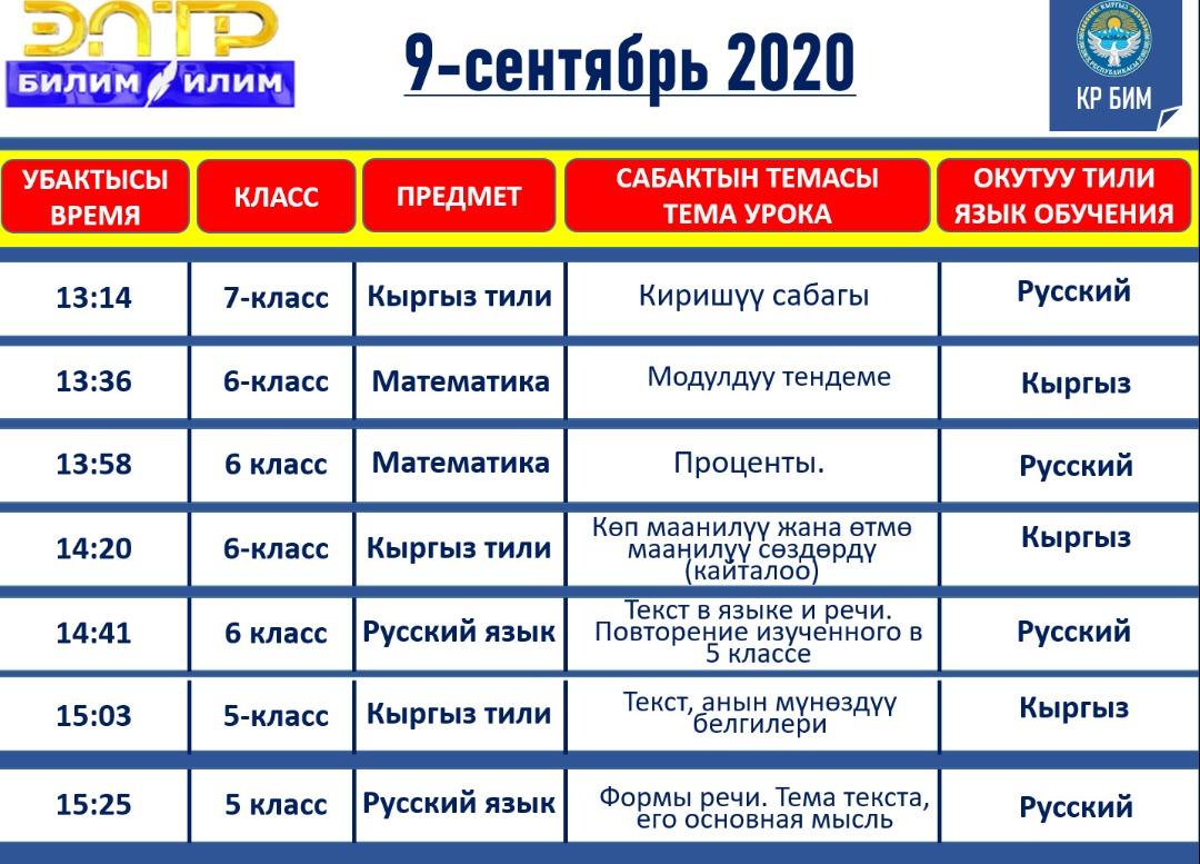 IMG-20200906-WA0016