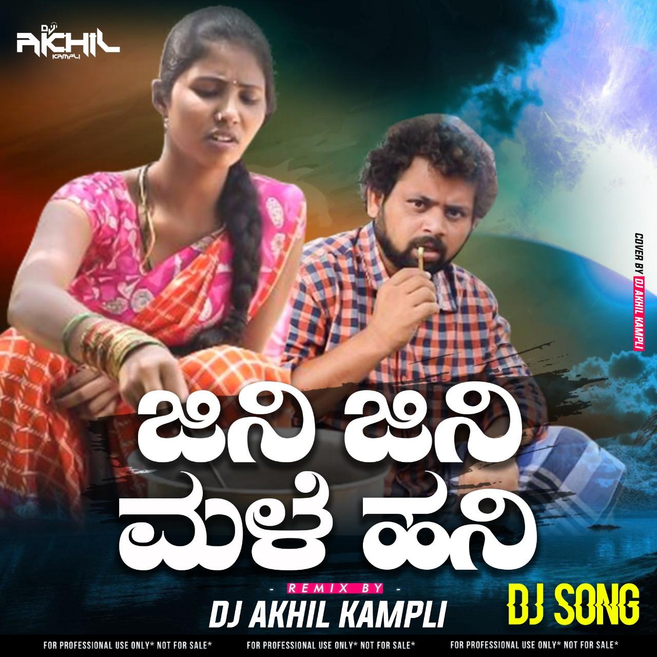 Jini Jini Male Hani Jaanapada Dj Song Dj Akhil Kampli.mp3