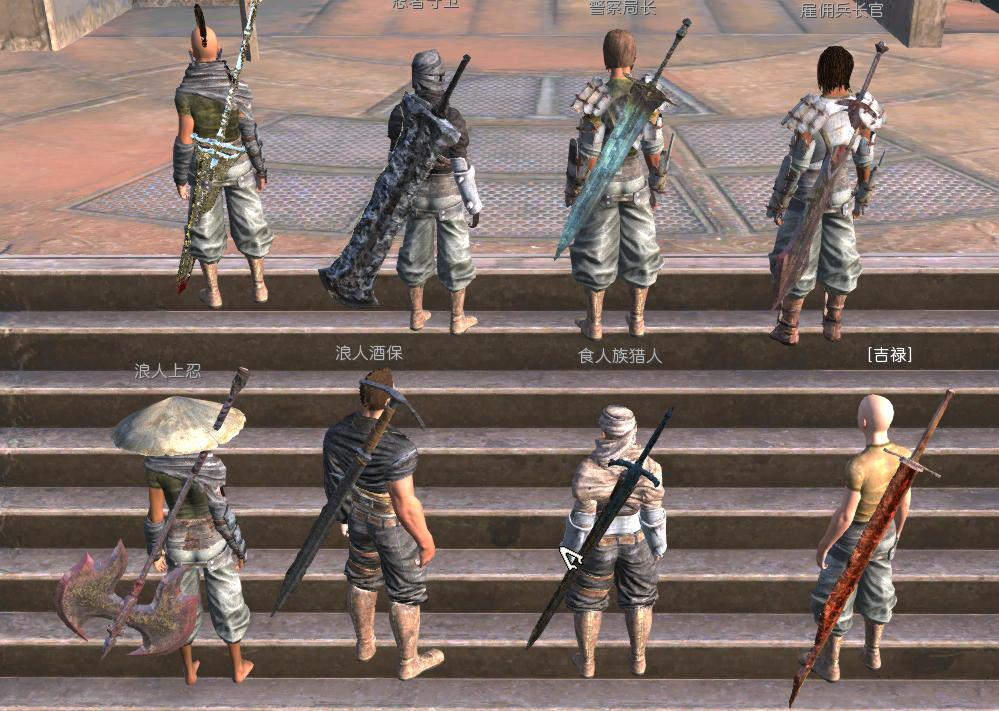 Dark Souls Weapons / Оружие из Dark Souls
