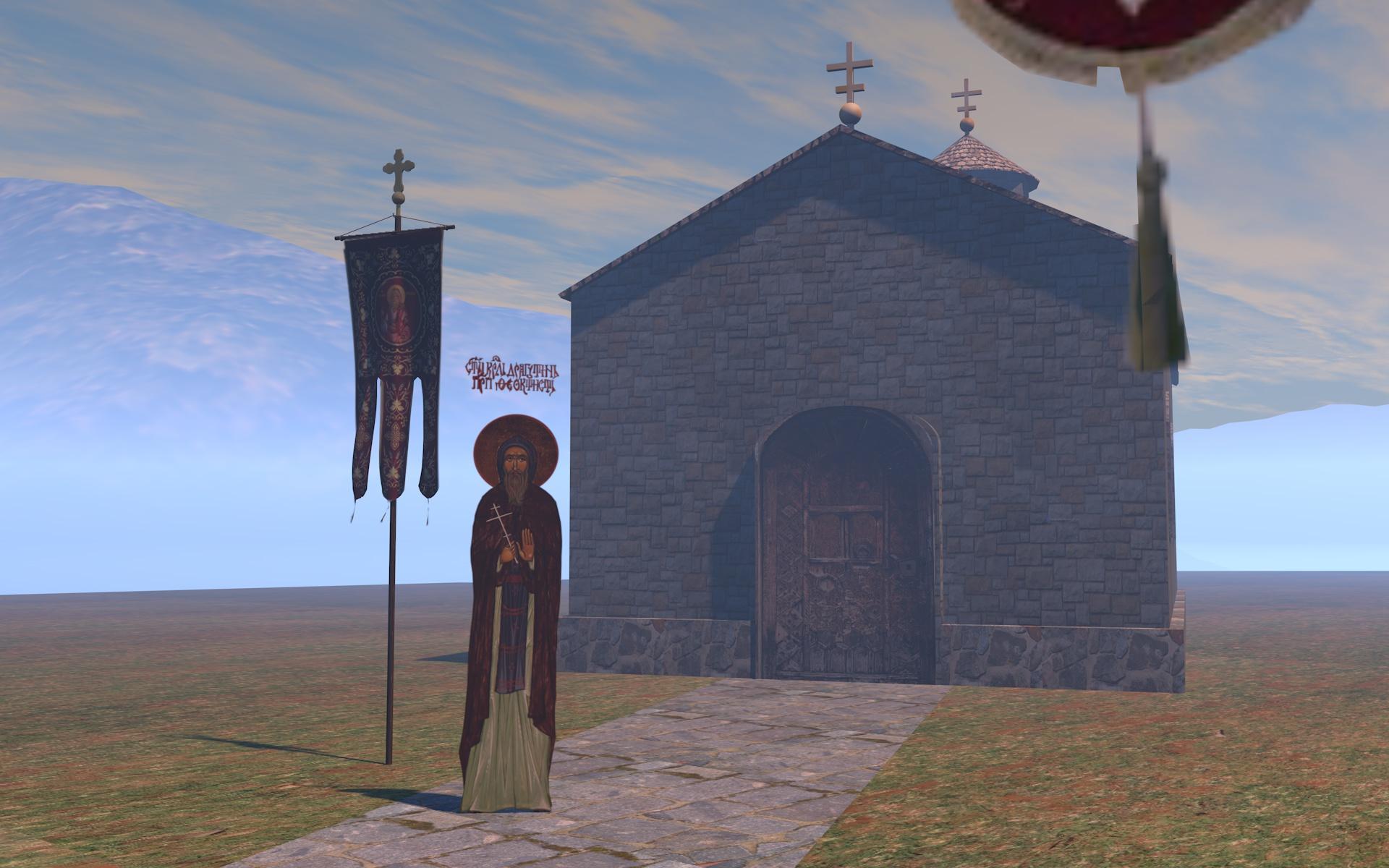 Otkriveni temelji manastira u Rožnju. Rozanj5-1400