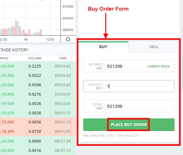 Bitcoin-buy-order-form