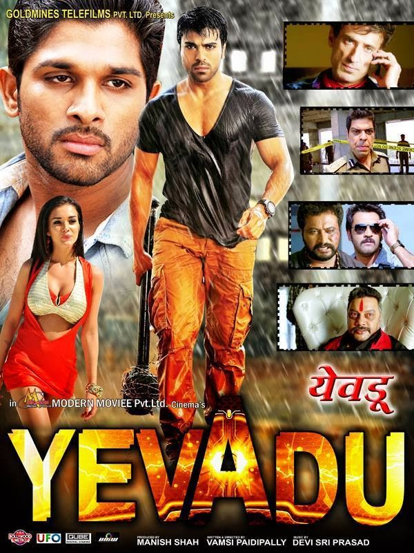 Yevadu (2020) UNCUT Dual Audio Hindi ORG 720p BluRay x264 800MB Download