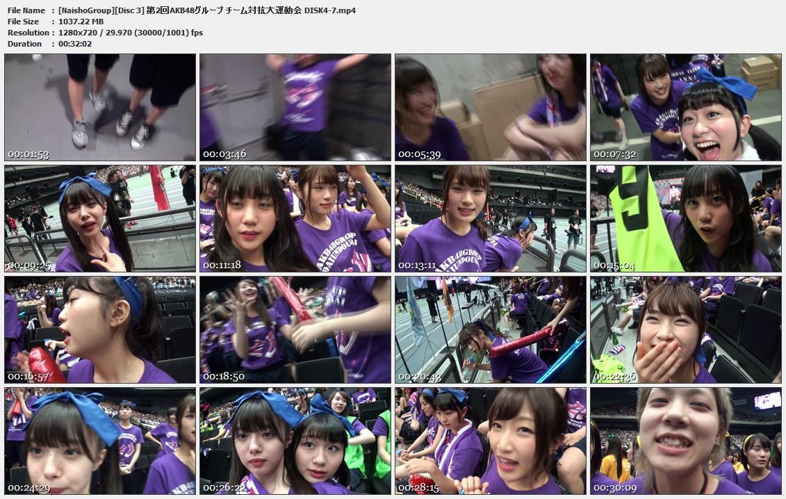 Naisho-Group-Disc-3-2-AKB48-DISK4-7-mp4