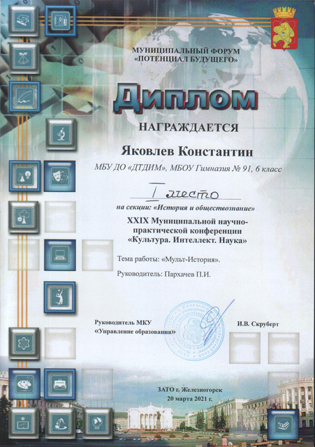SWScan00030