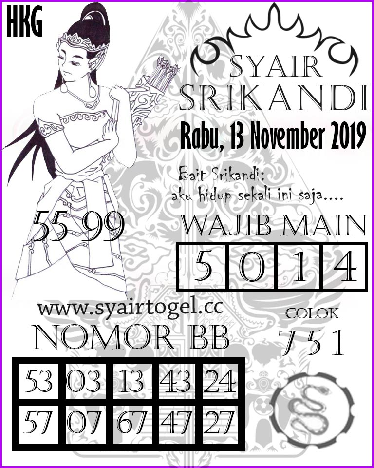 syair-srikandi-33