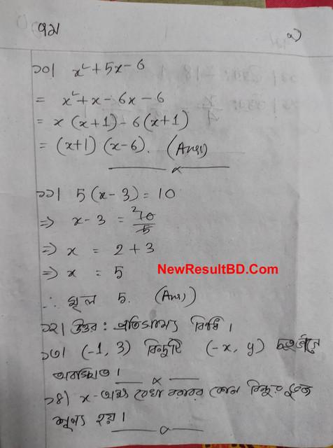 Class 7 Math 6th Week Assignment Answer