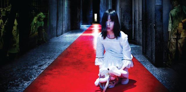 The-Shock-Labyrinth-Extreme-3-D-2010-Takashi-Shimizu-cov932a-932x460